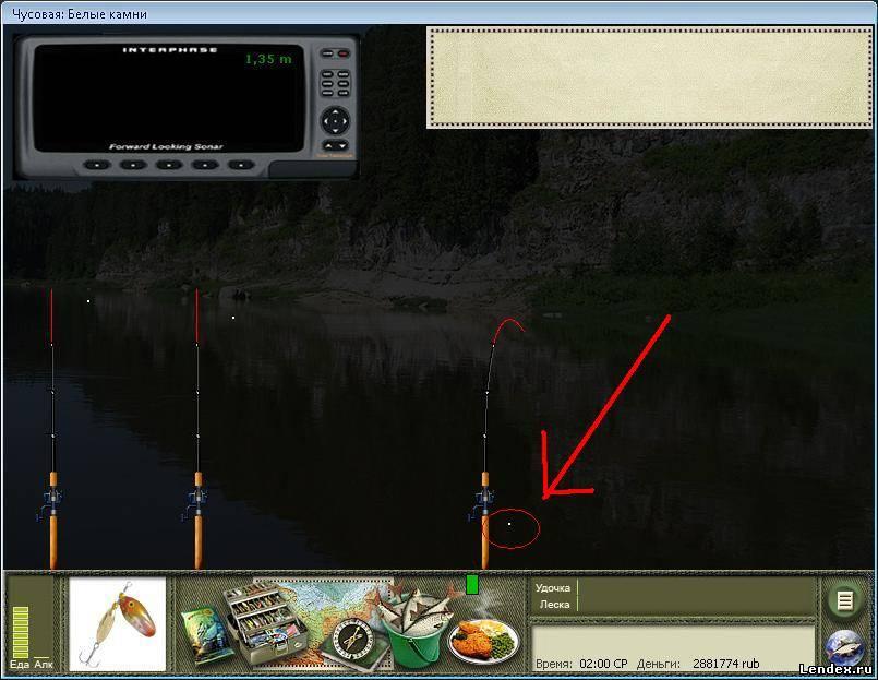 рыболовный 4pda